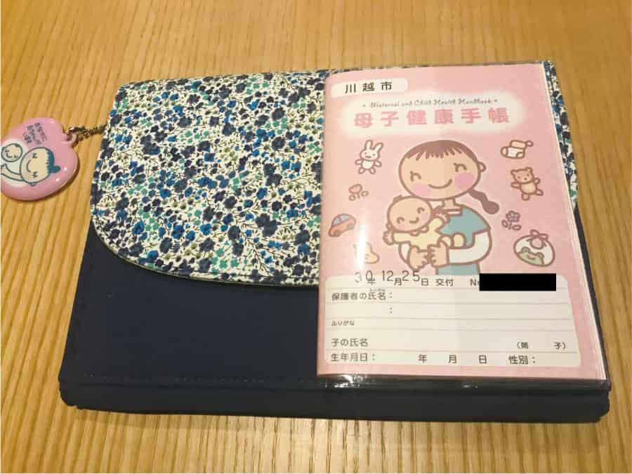 川越市の母子手帳が入る母子手帳ケース