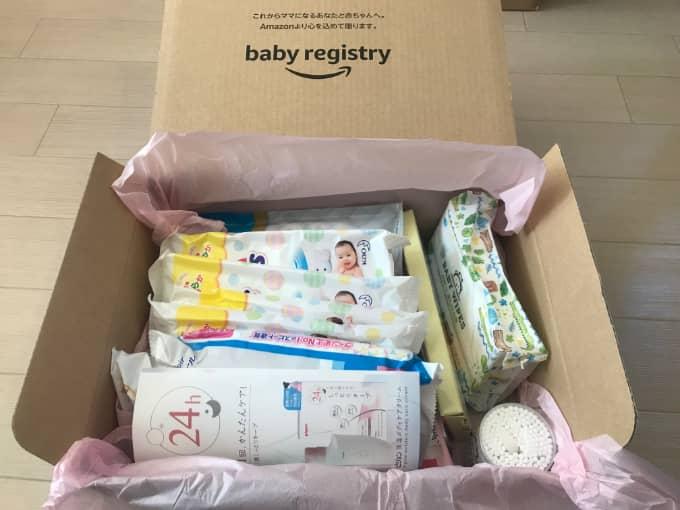 ベビーレジストリ「出産準備お試しBox」の中身