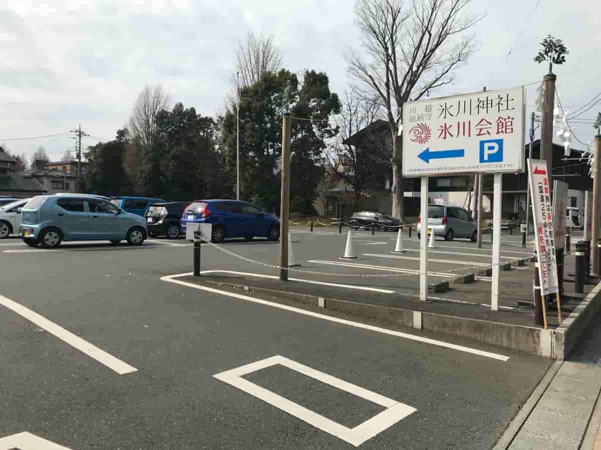川越氷川神社の駐車場