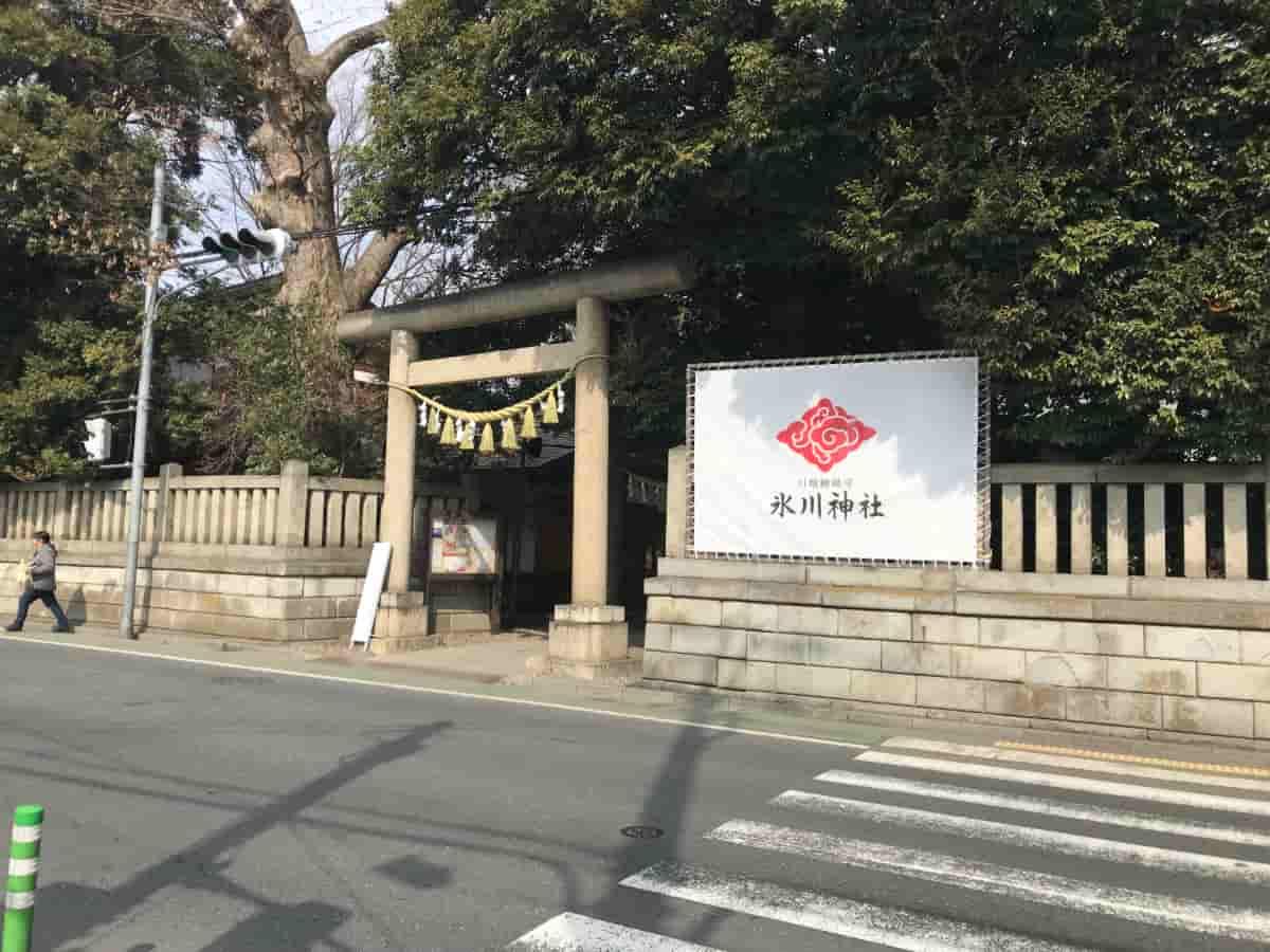 埼玉県川越市「川越氷川神社」に安産祈願に行ってみた