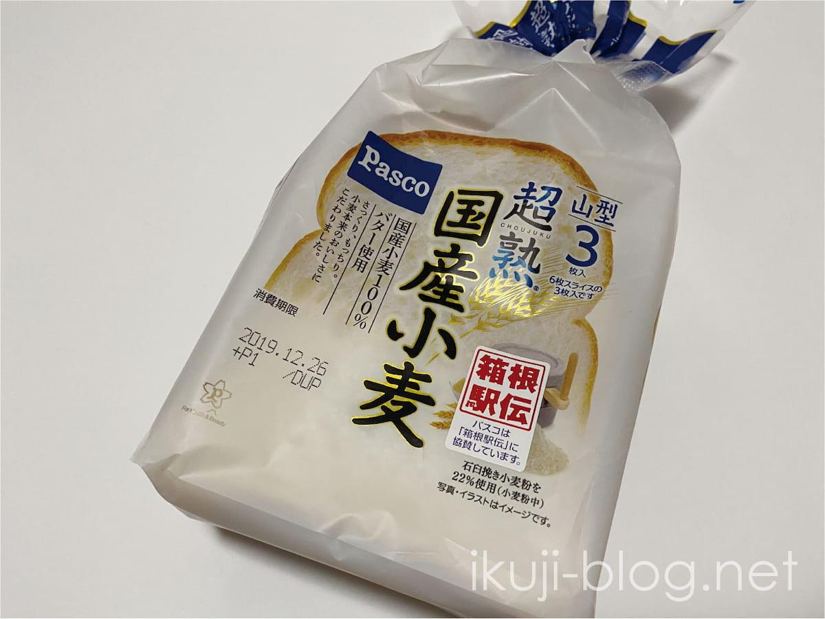 国産小麦使用の超熟のパッケージ