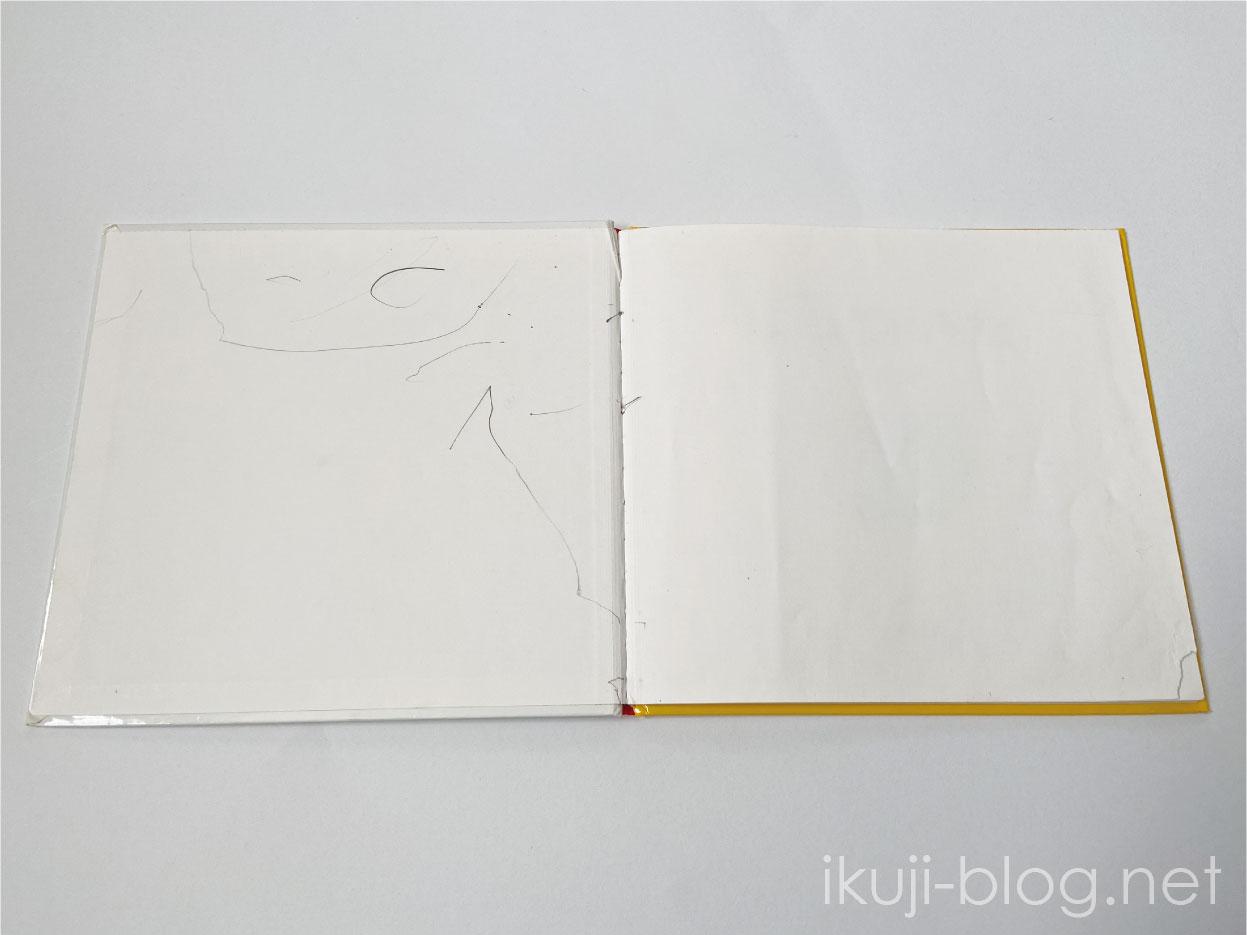 表紙裏の真っ白なページ