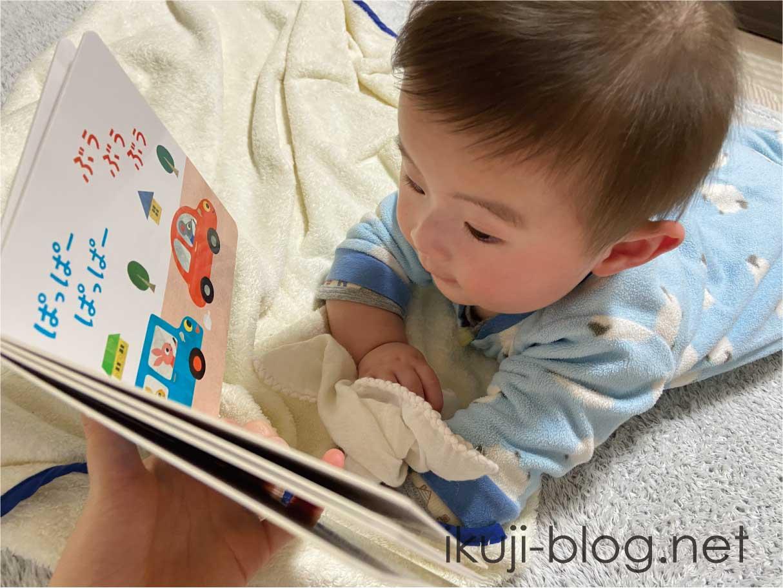 ダイソーの絵本をよく見る赤ちゃん