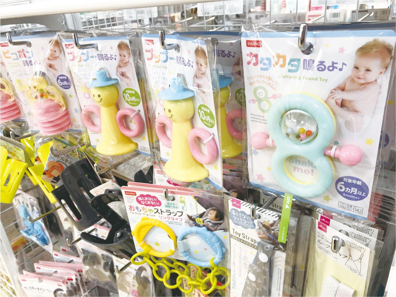 赤ちゃんおもちゃの売り場