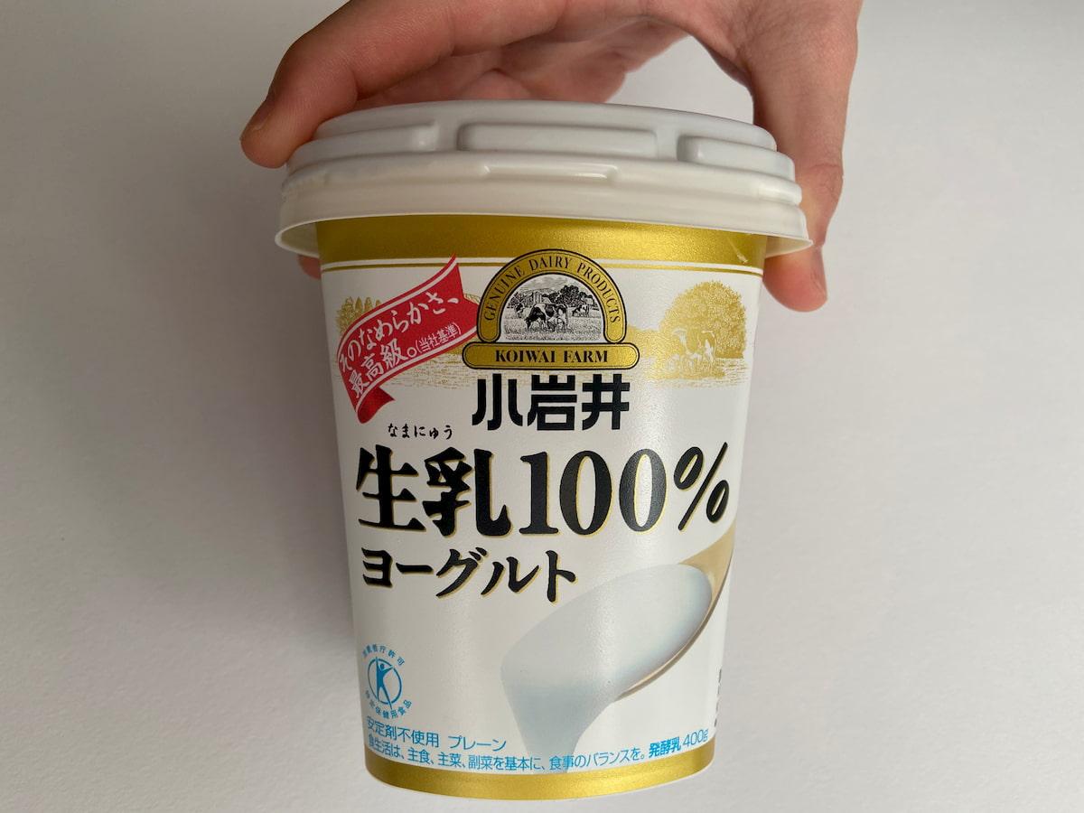 小岩井 生乳(なまにゅう)100%ヨーグルト小岩井 生乳(なまにゅう)100%ヨーグルト