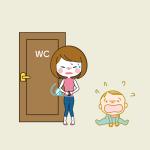 【育児あるある】赤ちゃんの後追いがはじまるとトイレ行くのも大変