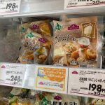 離乳食・幼児食に便利!イオンの下ごしらえ済み冷凍食品